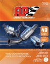 AP Exhaust Catalytic Converters